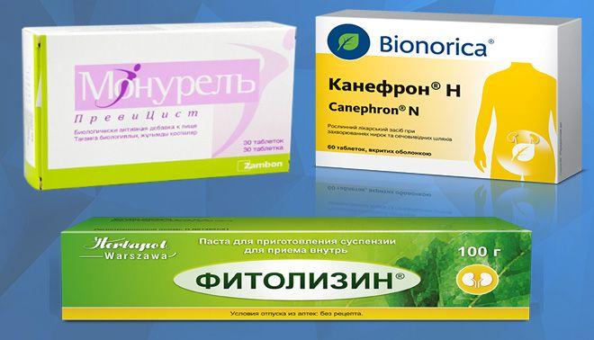 Профилактика фитотерапией