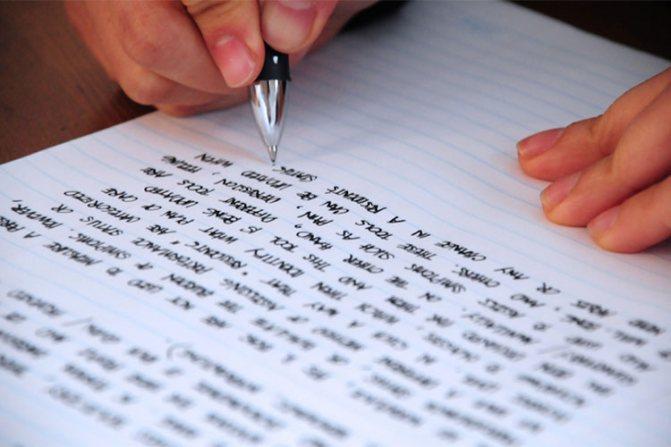 Прощальное письмо мужчине, чтобы вернуть его, заставить плакать или попрощаться навсегда