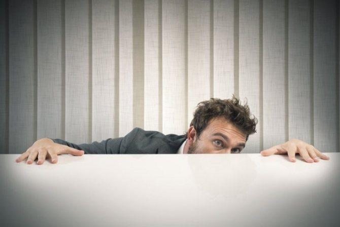 Психология интровертов
