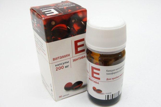 Распространенная форма выпуска витамина Е: в капсулах и жидком виде