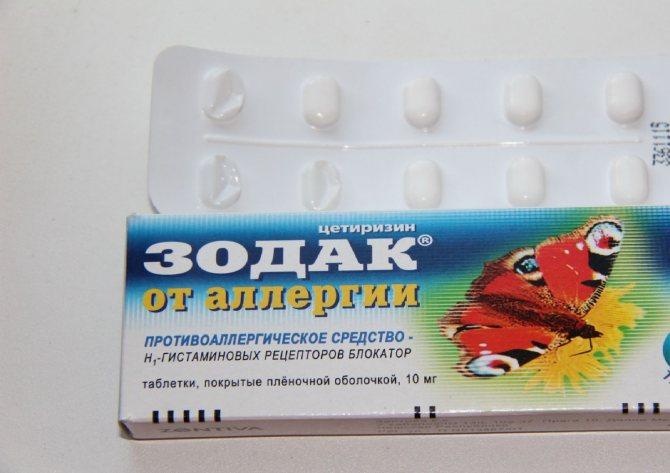 Распространенным вариантом лечения аллергии является прием антигистаминных таблеток