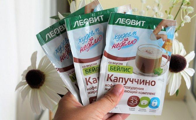 Растворимый кофе Леовит