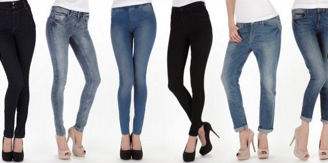 разная посадка джинс