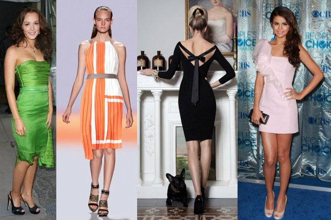 Разные платья