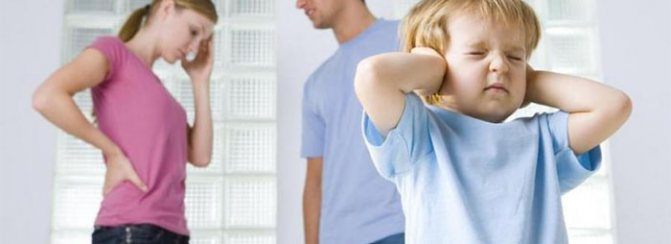 развитие патологии с детства