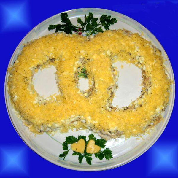 Салат обручальное кольцо рецепт с фото