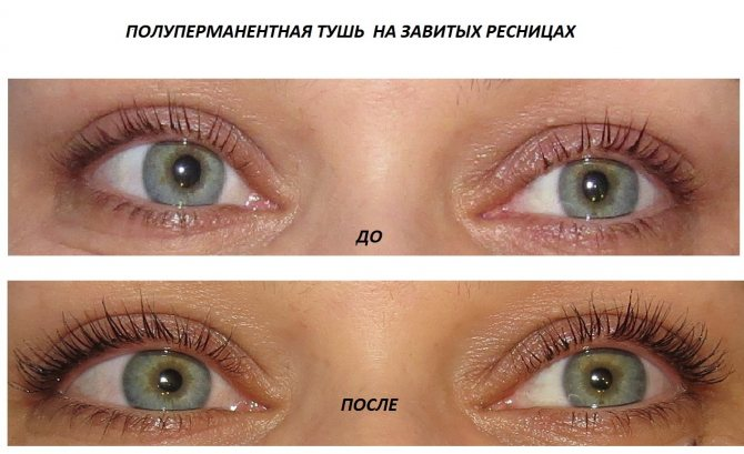 Результат окрашивания краской или тушью подойдет для ежедневного макияжа