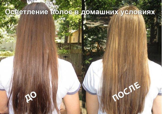результат осветления волос дома