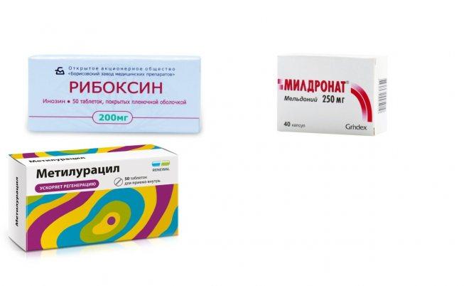 Рибоксин, Метилурацил, Милдронат