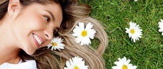 Ромашка для волос: полезные свойства и способы применения