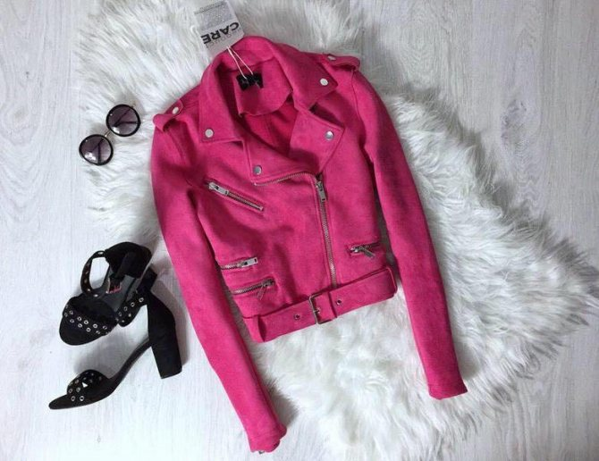 Розовая замша
