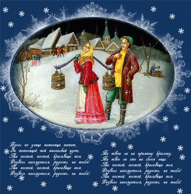 Русский свадебный обряд: традиции и творчество, фото № 27