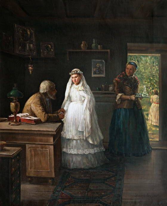 Русский свадебный обряд: традиции и творчество, фото № 37
