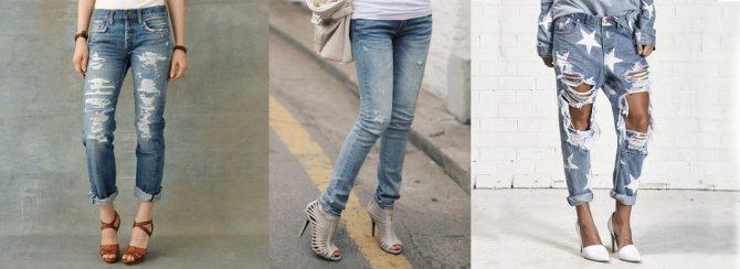 Рваные джинсы и туфли