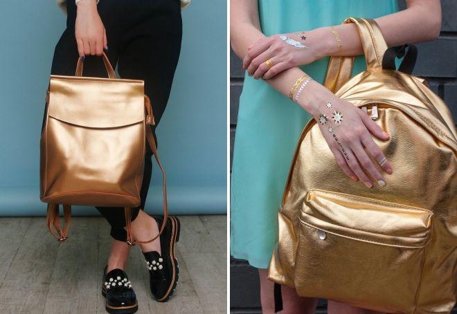 Рюкзак золотого цвета