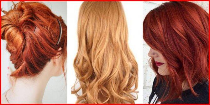 Рыжая краска для волос Matrix Color Beauty