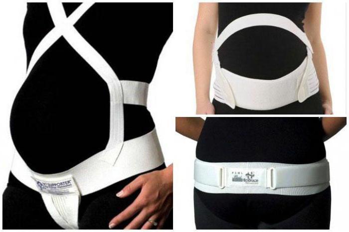 с какого срока можно носить бандаж беременным