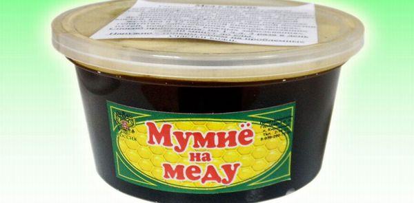 С мёдом