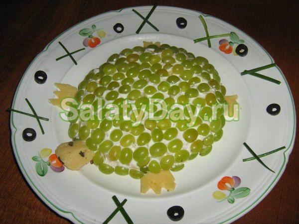 Салат «Черепаха» с виноградом