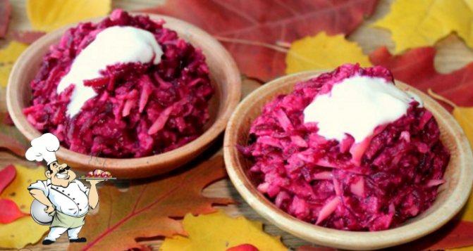 Салат из сырой свеклы с йогуртом