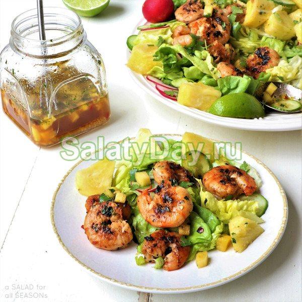 Салат «Комплимент» с пекинской капустой, креветками и ананасом