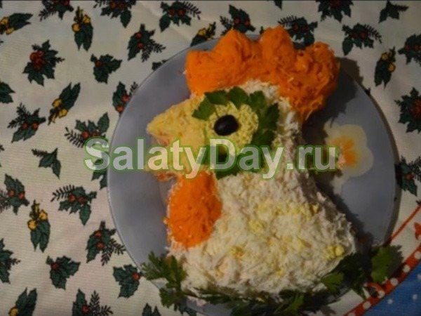 Салат на новый год «Золотой петушок»
