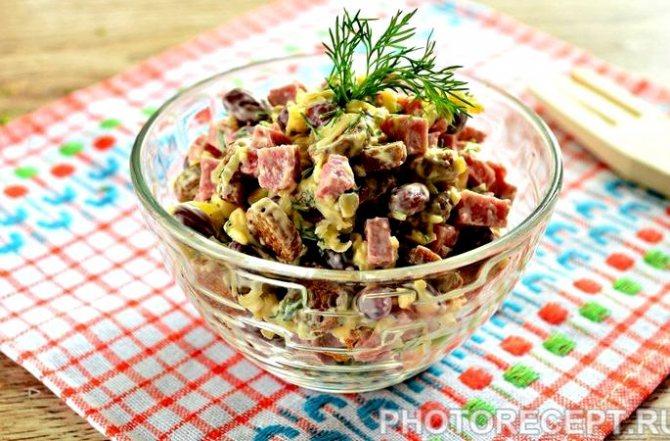 Салат с красной фасолью и копченой колбасой Для данного