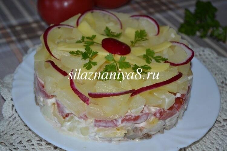Салат с курицей ананасом сыром помидорами