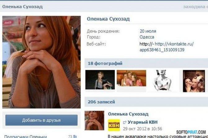 Самые красивые фамилии для девушек русские и иностранные варианты фамилий. Недавние события.