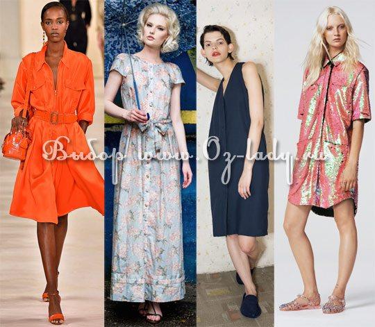 самые модные платья 2015