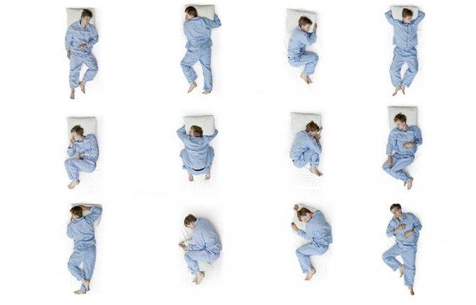 Самые распространенные позы для сна