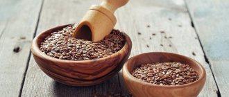 Семена льна: в чем польза