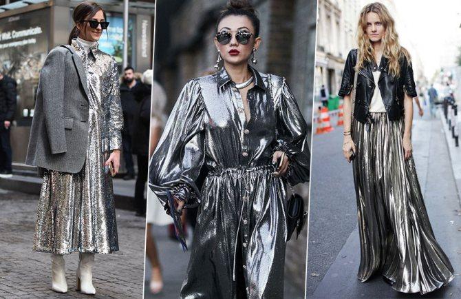 серебро серебряный цвет в одежде металлик мода стиль тренды советы стилиста