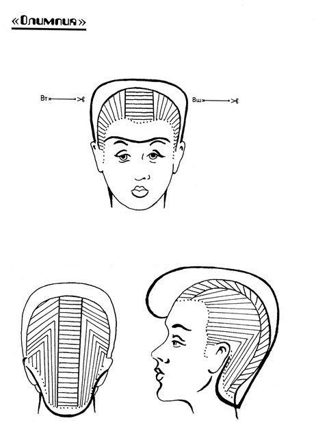Схема Олимпии