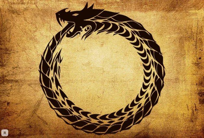 Символ жизни Уроборос