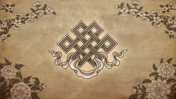 символы буддизма бесконечный узел