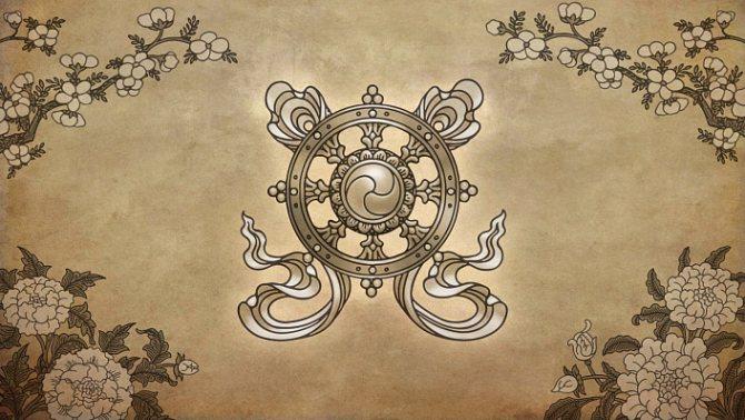 Символы буддизма Колесо Дхармы