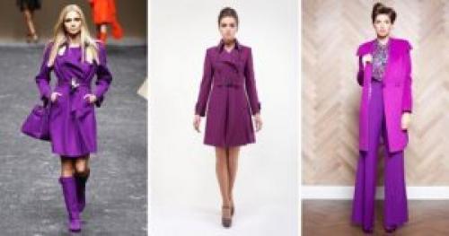 Сиреневое пальто с чем носить. С чем носить фиолетовое пальто