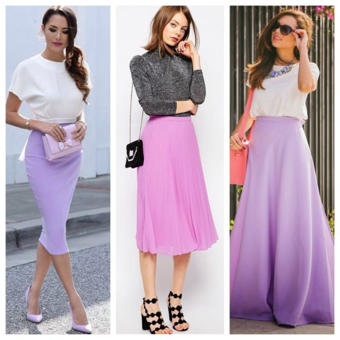 сиреневые юбки