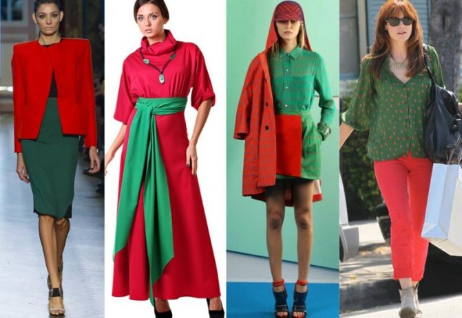 сочетание зеленого и красного цвета