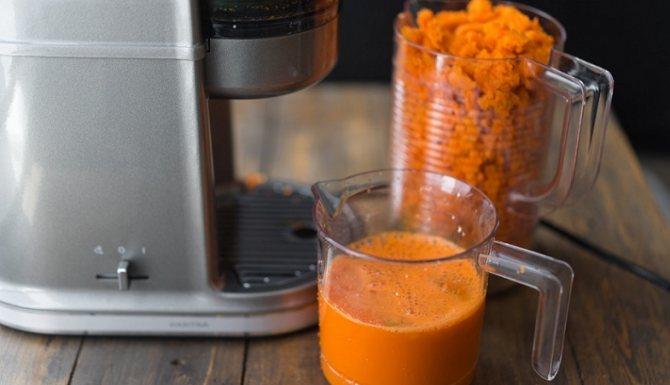 Соковыжималка для морковного сока