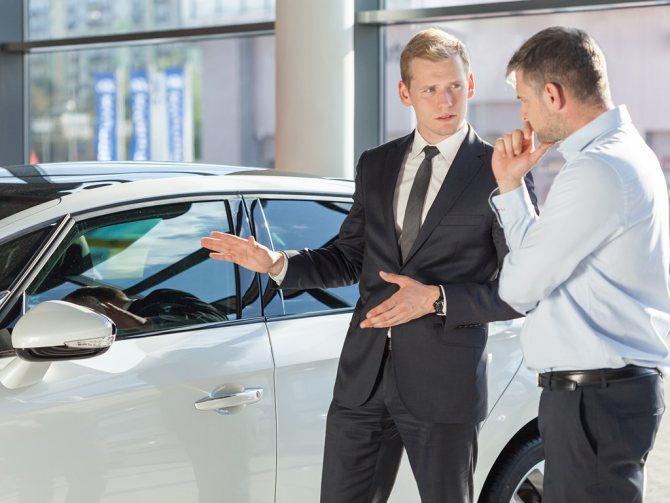 сон покупка машины что значит
