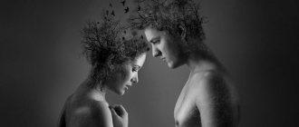 Советы психолога, как поскорее забыть любимого человека навсегда