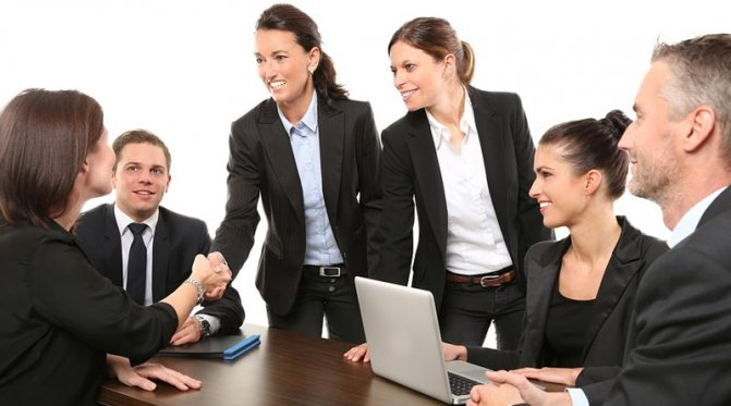 совместимость с коллегами