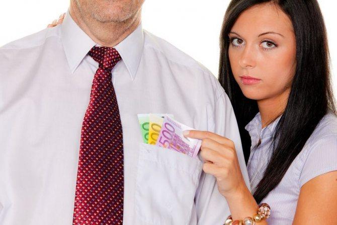 Создайте парню все условия для одаривания вас подарками и деньгами