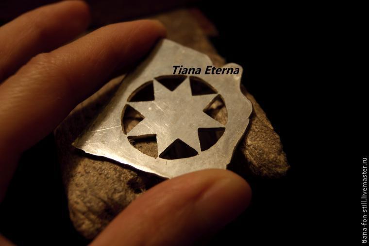 Создание оберега «Восьмиконечная звезда с опалом». Часть первая, фото № 13