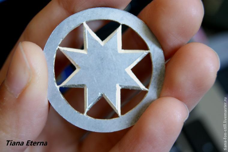 Создание оберега «Восьмиконечная звезда с опалом». Часть первая, фото № 22