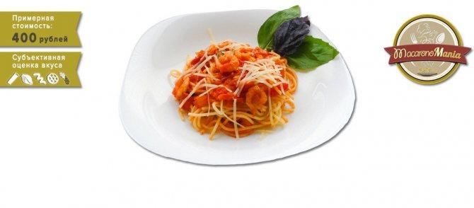 Спагетти с креветками в соусе Маринара