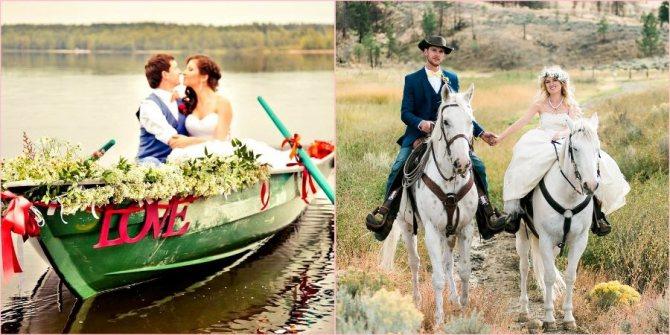 Спортивные пары могут прокатиться верхом на лошади