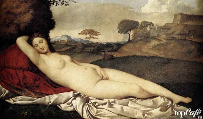 Спящая Венера. Джорджоне
